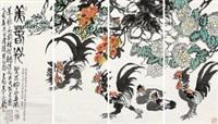 美春光 (in 4 parts) by chen dayu, fan zeng, and xiao ping