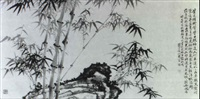 bamboo by zhou ji