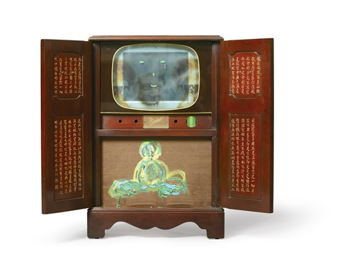 babogachi by nam june paik