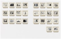 26 variations on piero manzoni (in 26 parts) by marco arce