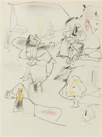 the unattainable (study) by arshile gorky