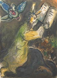 the ten commandments by marc chagall