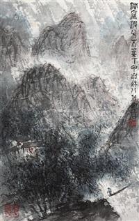 洞庭烟雨 立轴 设色纸本 ( misty rain) by fu baoshi