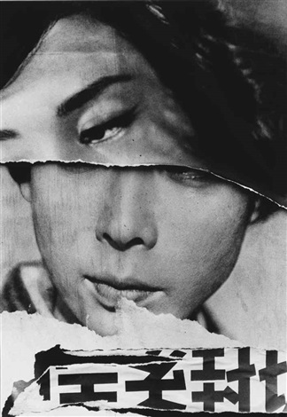 cine poster tokyo by william klein