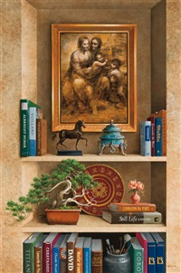 da vinci's bookcase by jenness cortez