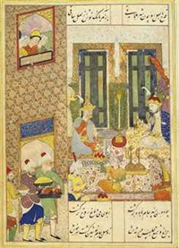 mihr feasts with king kaivan by anonymous-persian-safavid (16)