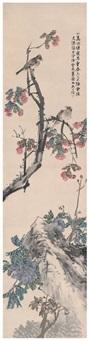 海棠双鸟图 by xu zhen