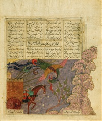 firdausi's shahnameh: isfandiyar kills the simurgh by anonymous-persian (15)