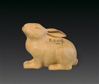 兔年如意 by xu sihai