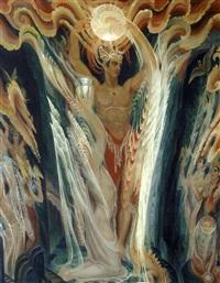 le sacre de l'eau et du feu by louise janin