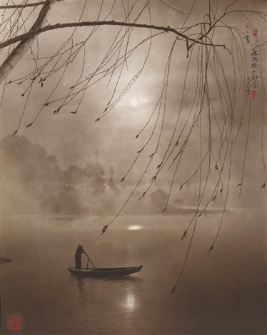 winter fog vietnam by don hong oai