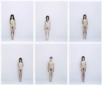 standing full nude, series #1 -#7, tokyo (set of 7) by yoshihiko ueda