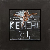 kenehi 3: 4 by shane cotton