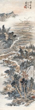 湖山秋霁 landscape by xiao xun
