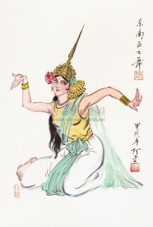 南亚之舞 by a lao