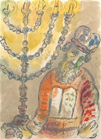 thou shalt anoint aaron by marc chagall