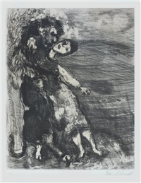 le lion amoureux (from les fables de la fontaine) by marc chagall