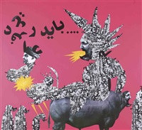 buffalo soldier by ramin haerizadeh