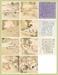 album de peintures (album w/22 works) by anonymous-chinese (qing dynasty)