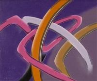 untitled (+ untitled, irgr; 2 works) by suzy aktypi