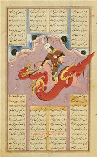 firdausi's shahnameh: rustam killing the dragon and rustam about to kill the woman magician (double-sided) by muin musavvir