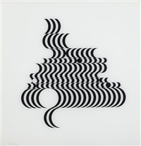 untitled (fragment 2) by bridget riley