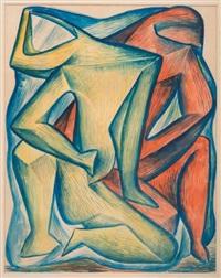 couple assis by honorio garcia condoy