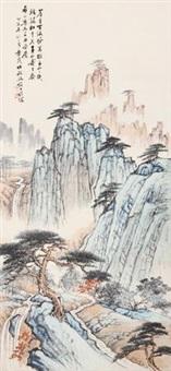 崖垂百级 by xu shiqi