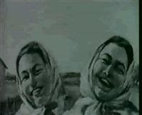 zwei bäuerinnen by jaroslav smidra