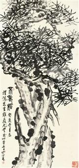不老松 (pine) by you wuqu