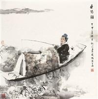 figure by ji qingyuan