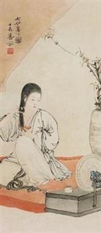 六如廉下图 (figure) by deng fen