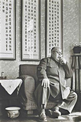 général ma hung-kouei, nankin, chine by henri cartier-bresson