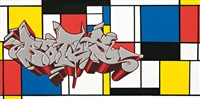 mondrian graffiti by bates