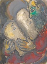 ten commandments by marc chagall