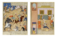 firdausi's shahnameh: hushang kills the black div and tur kills iraj (2 works) by anonymous-persian-safavid (16)