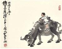herding by li keran