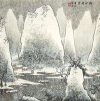 群峰积雪 by bai yu