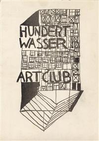 hundertwasser art club (portfolio of 7) by friedensreich hundertwasser