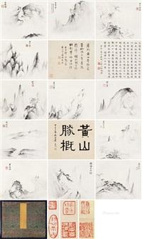 黄山胜概 册页 (十二开) 水墨纸本 (album of 12) by xu zhao