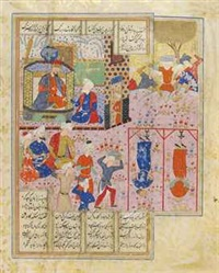 iskandar orders the execution of mahriyar and janushiyar by anonymous-persian-safavid (16)