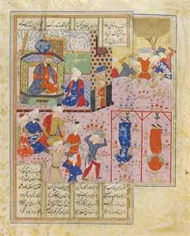 Iskandar orders the execution of Mahriyar and Janushiyar by