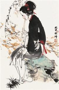 仕女 镜框 设色纸本 by lin yong