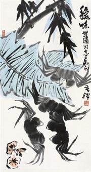 秋味 立轴 设色纸本 by li kuchan