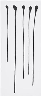 outros marcos by anna maria maiolino