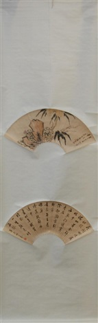 landscape scene with flowers trees and rock formations by anonymous chinese qing dynasty