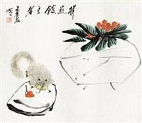 松鼠 by xu gu