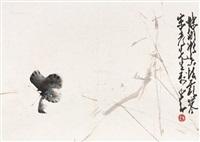 蝶翅凝香 镜片 设色纸本 (butterfly) by zhao shaoang