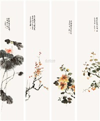 花鸟 (set of 4) by he jinhong