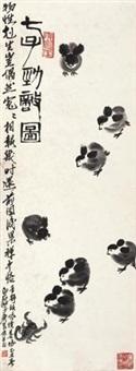 七子劲敌图 (chicks) by qi liangmo